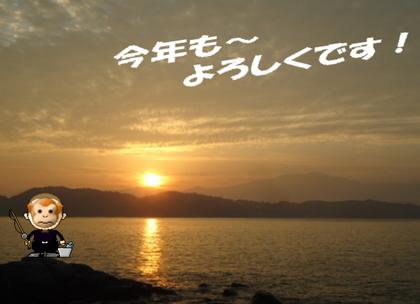 2015野辺崎SR3.jpg