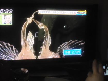 ゆみのケーキ8.jpg