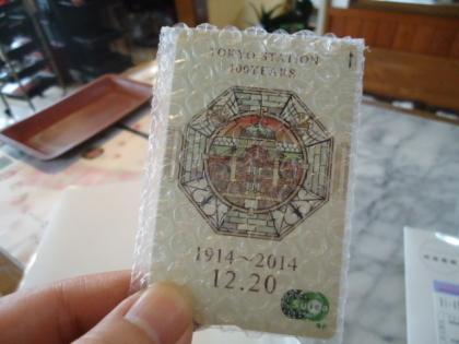 100年SUIKA3.jpg