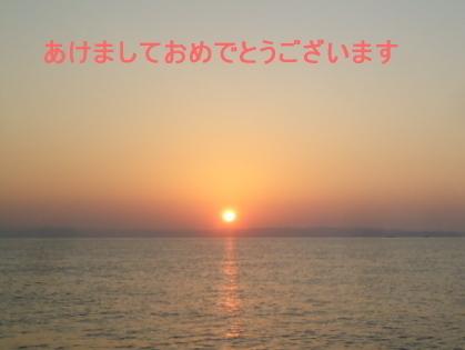 2017.夕陽.jpg