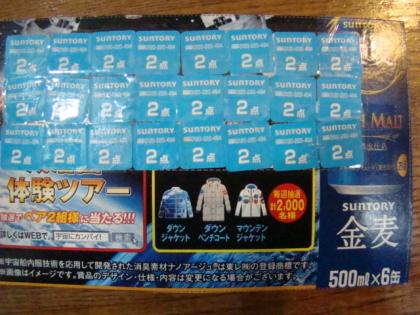 DSC05777.JPG