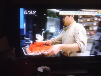 ゆみのケーキ.jpg