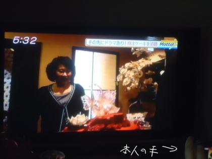 ゆみのケーキ2.jpg