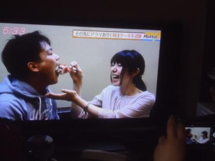 ゆみのケーキ4.jpg