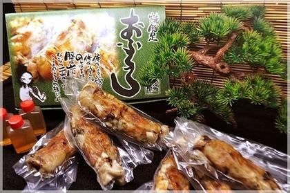 p_ofukuro_06_002.jpg
