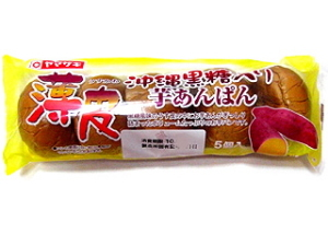 usukawa-brownsugarpotato-a.jpg